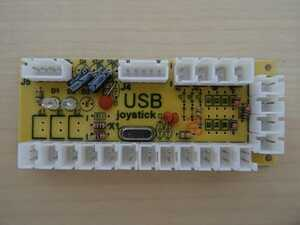 Interface USB